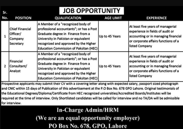 PO Box 678 GPO Lahore Jobs 2019, Public Sector Organization Jobs 2019