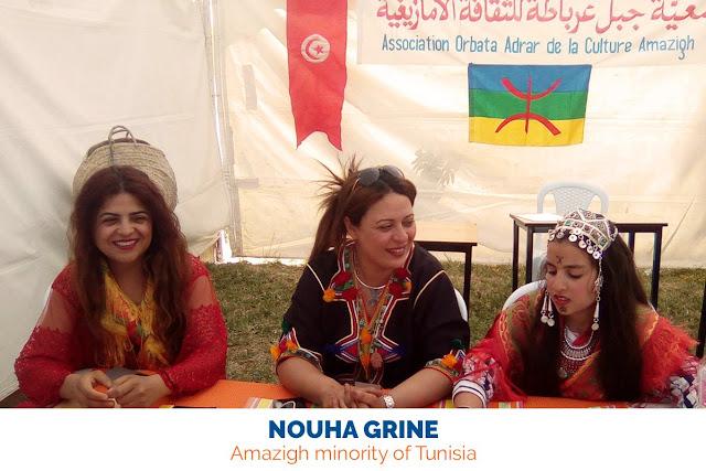 نساء تونس الامازيغيات