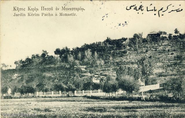Паркот на Керим Паша на разгледница издадена во 1907 година.
