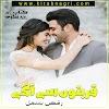 Qurbaton Se Aagey Romantic Novel By Raqs E Bismil
