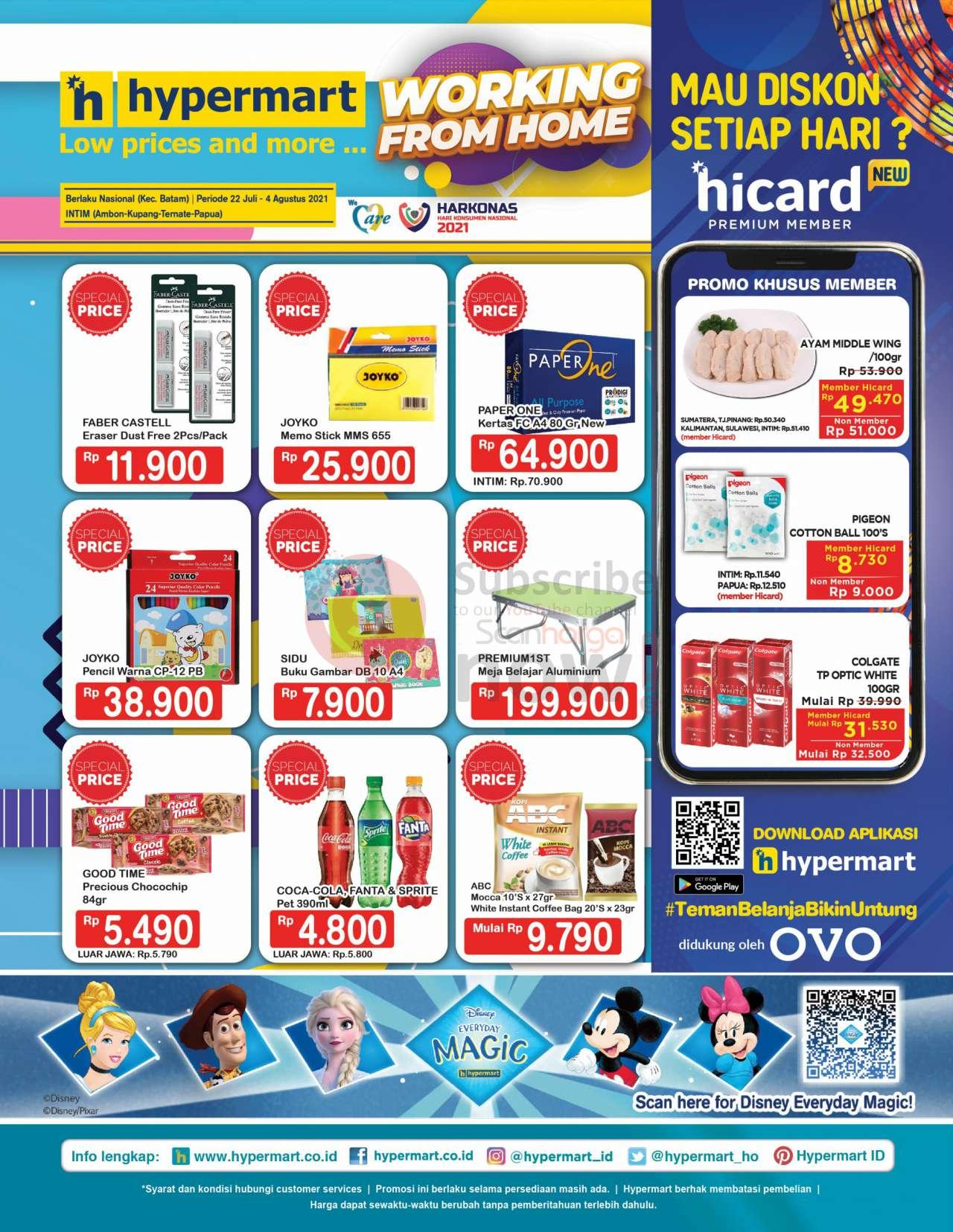 Katalog Promo Hypermart 22 Juli - 4 Agustus 2021