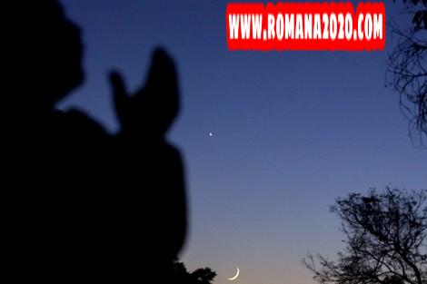 أخبار المغرب حسابات فلكية: السبت 25 أبريل أول أيام شهر رمضان ramadan في المملكة