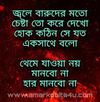 Har Manbo Na Lyrics