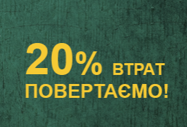Акции конкурсы форекс рублевый счет в форекс