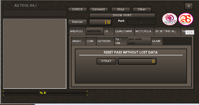 تحميل أداة AG Tools الإصدار الرابع V4.1