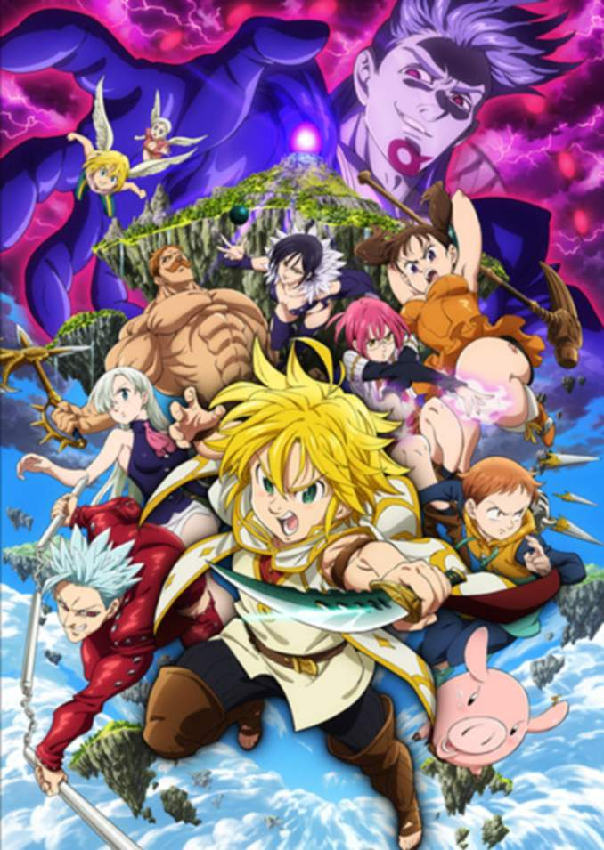 Nanatsu no Taizai: Prisoners of the Sky