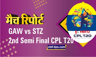 Who will win Today CPL T20 match Guyana vs St Lucia 2nd Semi Final? Cricfrog