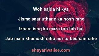 pyaar quotes hindi