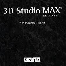 Studio in urdu.pdf 3d max tutorials