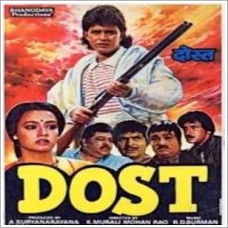 Dost (1989)