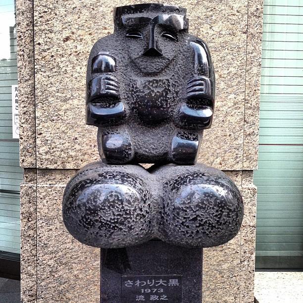 Sawari Daikoku (Touching Daikoku) by Masayuki Nagare, Marunouchi Tokyo.