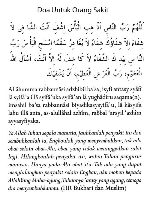 Ucapan Menjenguk Doa Untuk Orang Sakit Parah Mendoakan Dari Jauh