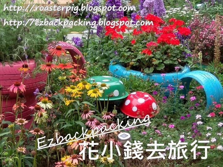 香港花展2021:深水埗區園圃
