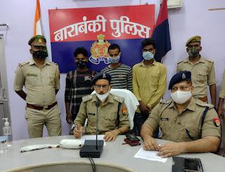 भैसे चोरी करने वाले अन्तरजनपदीय गिरोह के 3 शातिर चोरों को पुलिस ने किया गिरफ्तार