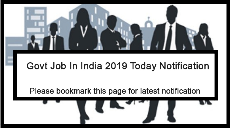 Government of Bihar Recruitment | latest job | 2019 | Sarkari