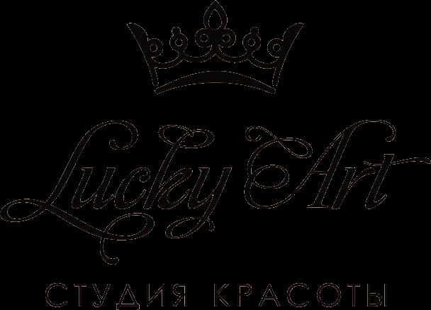 Салон красоты Севастополь, ногти, маникюр, педикюр