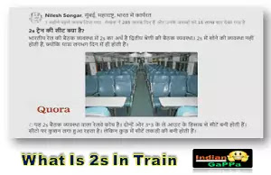 2s-in-train-means