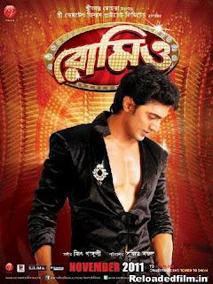 Romeo (2011) Full Bengali Movie Download
