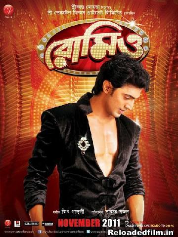 Romeo (2011) Full Bengali Movie Download HD 480p, 1080p, 720p