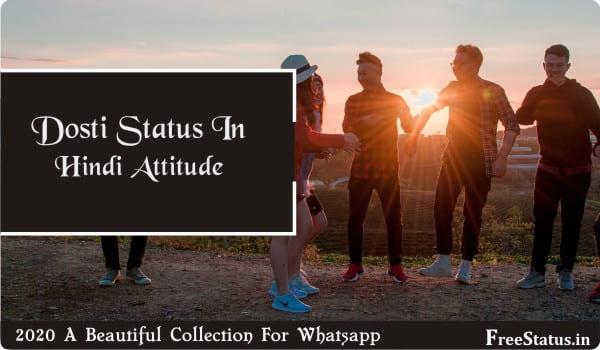 Dosti-Status-In-Hindi-Attitude