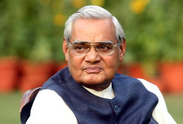 Biography of Atal Bihari Vajpayee in Hindi - Former Prime Minister of India | Hinglish Posts