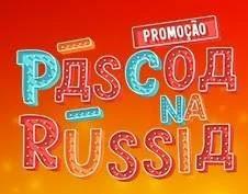 Cadastrar Promoção Páscoa na Rússia PBKIDS