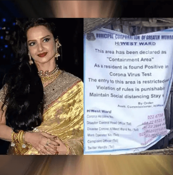 Actress Rekhas के सिक्योरिटी गार्ड को हुआ कोरोना, बंगला हुआ पूरी तरह से सील