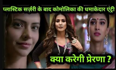 New Komolika! Unaware Mohini fixes Anurag-Komolika's alliance on Durga Pooja in KZK2