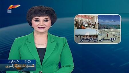 Frekuensi siaran XJTV 5 Xinjiang Television di satelit ChinaSat 6A Terbaru
