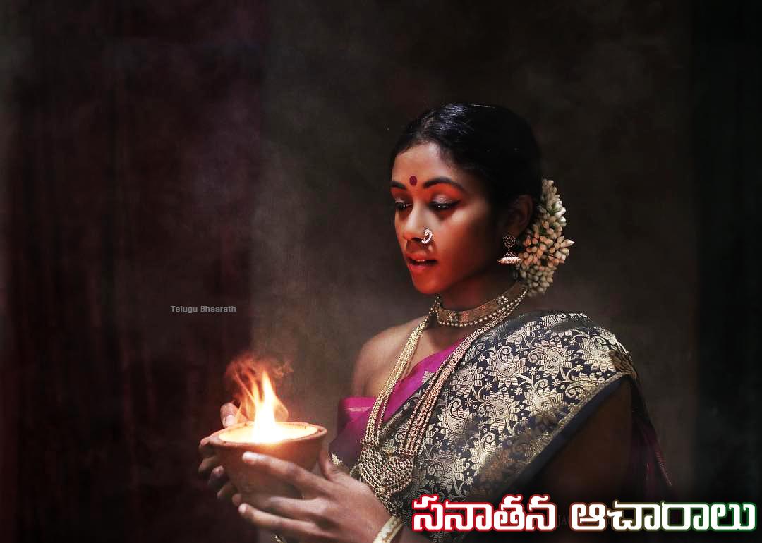 సనాతన ఆచారాలు: ఆరోగ్య సూత్రాలు - Sanatana Aacharalu