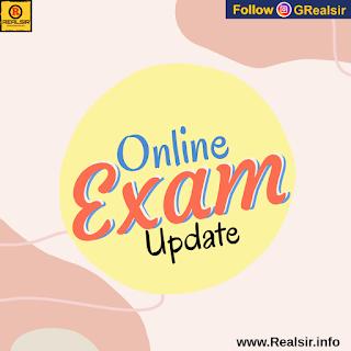 online Exam update of Gujarat University