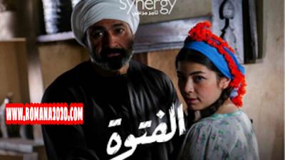 مسلسلات رمضان: أحداث مسلسل الفتوة الحلقة 10 لـ ياسر جلال