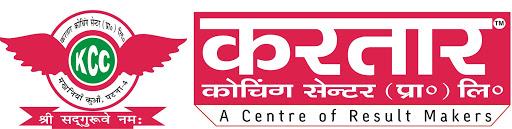 Kartar Coaching Centre