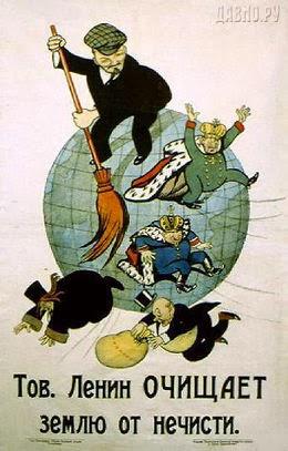 Ленин очищает землю