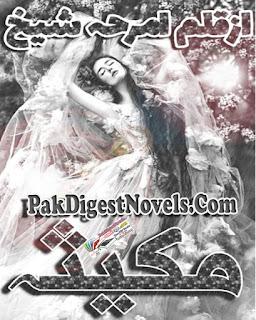 Makisa By Amrah Sheikh Urdu Novel Free Download Pdf