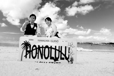 Black White Hawaii