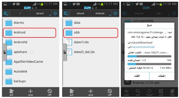 تنزيل مصحف بيت التمويل الكويتي