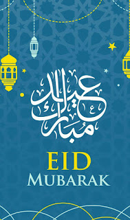 Eid Mubarak 2019 Wallpaper