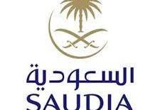 الخطوط السعودية، تعلن عن توفر فرص وظيفية شاغرة لحملة البكالوريوس فما فوق