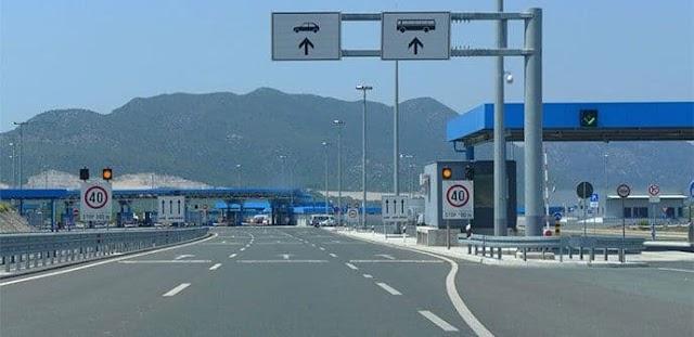 MUP: Granični prelaz Zatrijebačka Cijevna – Grabon se otvara krajem jula