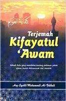 https://ashakimppa.blogspot.com/2020/01/download-terjemah-kitab-kifayatul-awam.html