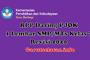 RPP Daring PJOK 1 Lembar SMP/MTs Kelas 7 Revisi 2020