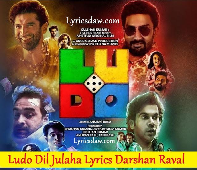 Dil Julaha Lyrics in Hindi Ludo Darshan Raval (दिल जुलाहा)