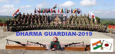 DHARMA GUARDIAN-2019