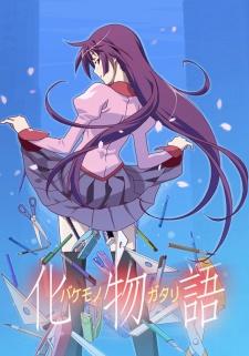 Judul Anime Sinopsis Bakemonogatari BD