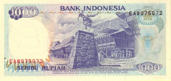 seribu rupiah 1992 belakang