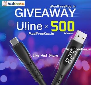 Uline Free