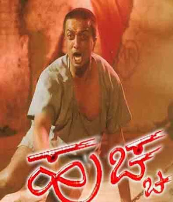 Sethu (1999) Movie Unknown, Interesting Facts & Box Office Collection