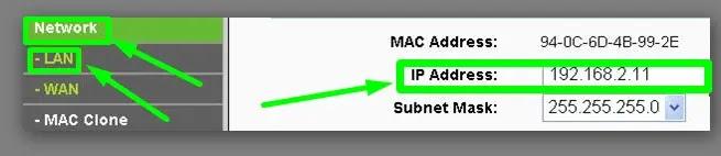 طريقة تغيير الاى بى IP الخاص براوتر TP-LINK