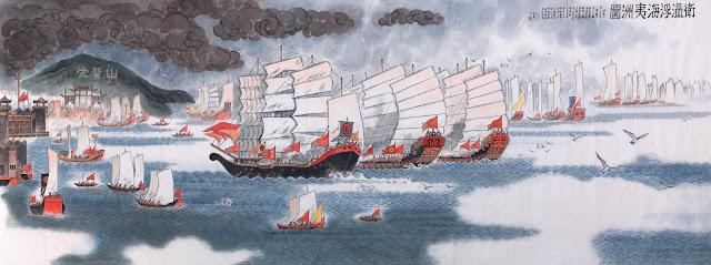 กองทัพเรือของเว่ยเหวิน